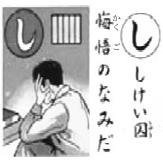 """""""りさいたる"""""""